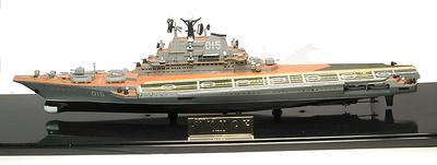 Portaaviones Minsk, USSR aircraft carrier, 1:700, Trumpeter
