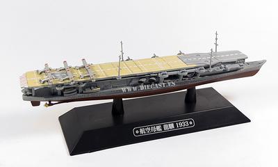 Portaaviones japonés Ryujo, 1933, 1:1100, Eaglemoss