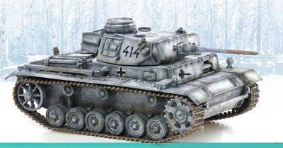 """Pz.Kpfw.III Ausf.M, 4./Pz.Rgt.""""Totenkopf"""", Pz.Gren.Div.""""Totenkopf"""", Kharkov, 1943, 1:72, Dragon Armor"""