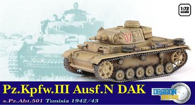Pz.Kpfw.III Ausf.N DAK, s.Pz.Abt.501, Túnez, 1942/43, 1:72, Dragon Armor