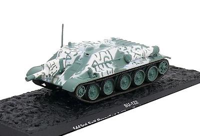 SU-122, 1443º Regimiento de Artillería Autopropulsada, Frente del Este, 1945, 1:72, Altaya