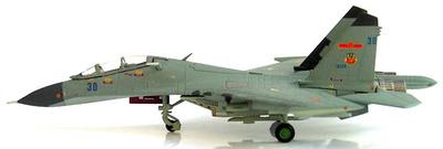 SU-27UBK Plaaf 6TH Rgmt Suixi Afb, 1:200, Hogan