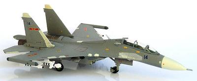 SU-30MKK2 Pla Naval Air Force, 1:200, Hogan
