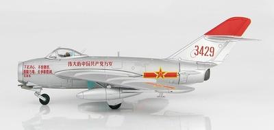 Shenyang J-5 Red 3429, Fuerza Aérea del Ejército de Liberación del Pueblo, Enero, 1967, 1:72, Hobby Master