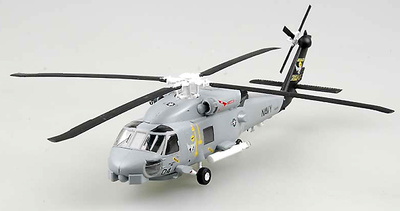 Sikorsky SH-60B Seahawk, TS-00, Flagship of HSL-41, 1:72, Easy Model