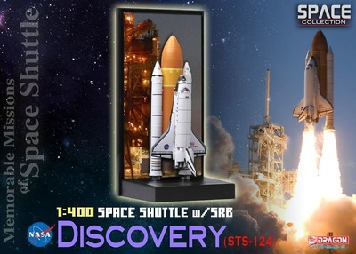 "Space Shuttle ""Discovery"" w/SRB (STS-124), 2008, 1:400, Dragon Space Collection"