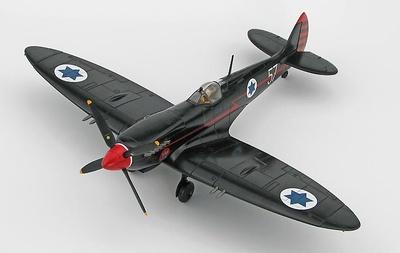 "Spitfire IXe ""Ezer Weizman"" 205/57, 105 Sqn., Ramat David AB, Junio, 1955, 1:48, Hobby Master"