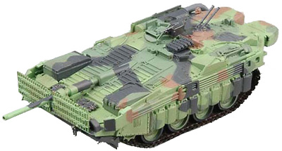 Strv-103MBT Strv-103C, Ejército Sueco, 1:72, Easy Model