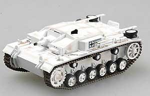 StuG III Ausf.E, from Model Rectifier, 1:72, Easy Model