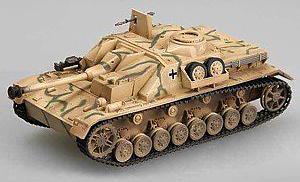 Sturmgeschutz IV, 394 StuG. Brigade, 1944, 1:72, Easy Model