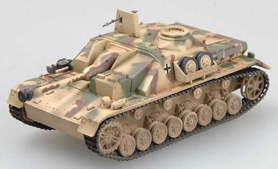 Sturmgeschutz IV, Alemania, 1945, 1:72, Easy Model