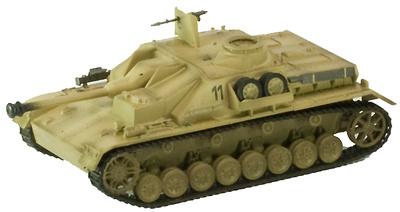 Sturmgeschutz IV, Frente del Este, 1944, 1:72, Easy Models