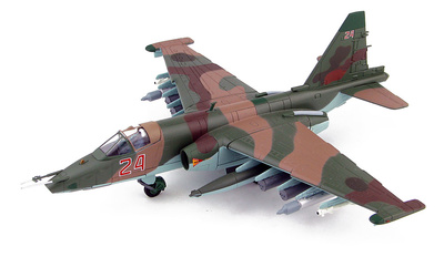 """Su-25 SM """"Frogfoot"""" Red 24, Fuerza Aérea Rusa, Siria, Noviembre, 2015, 1:72, Hobby Master"""