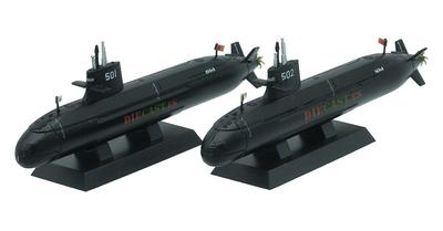 Submarine Sōryū (SS-501) and Unryū (SS-502), JMSDF, 1: 900, Planet DeAgostini