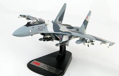 Sukhoi Su-35  Flanker E, Prot. 902, Fuerza Aérea Rusa,  MAKS-2009 Airshow, Zhukovskij, 2009, 1:72, Hobby Master