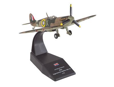 Supermarine Spitfire MK VB, 1941, 1:72, Humatt