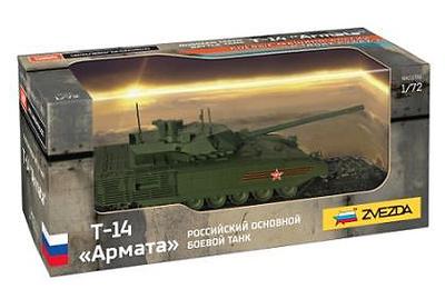"""T-14 """"Armata"""" Carro de Combate Principal, 2015, Rusia, 1:72, Zvezda"""