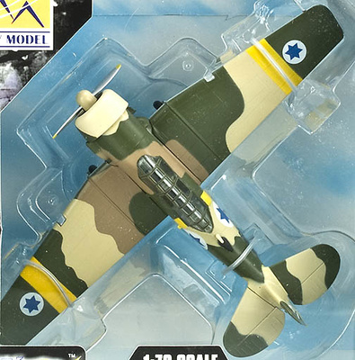 T-6, Israel Defence Force / Air Force, 1:72, Easy Model