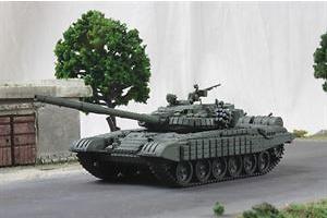 T-72B, Primera Guerra Chechena, Grupo Norte, Escuadrón de Elite, Ejército Ruso, 1995, 1:72, Modelcollect