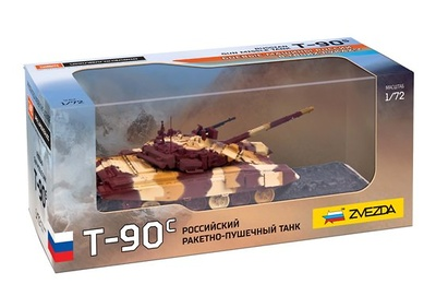 T-90S, Russian Main Battle Tank, 1:72, Zvezda