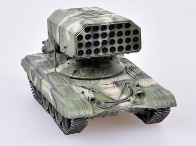 TOS-1 Lanzallamas Pesado, Ejército Soviético, Valle de Panjshir, Guerra de Afganistán, 1988-1989, 1:72, Modelcollect