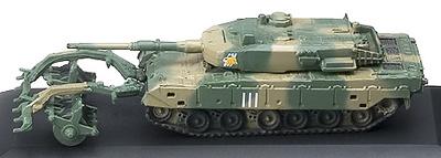 TR, JAPAN, CARRO TYPE 90 JGSDF, ANTIMINAS, 1:144