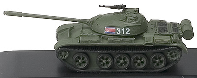 TR, NORTH KOREAN, T-54B, Modelo 1952 MBT, 1:144