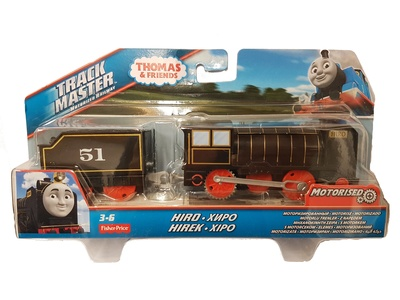 Thomas & Friends, Track master motorized railway, Hiro, Fisher Price