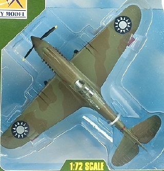 Tomahawk P-40B/C, 3rd SQN, China, 1:72, Easy Model