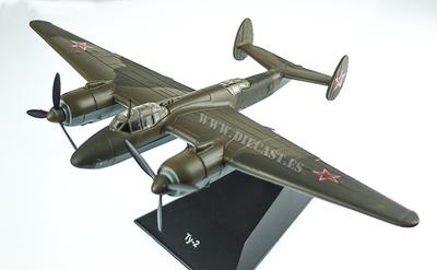 Tupolev TU-2, 2ª Guerra Mundial, 1:120, DeAgostini