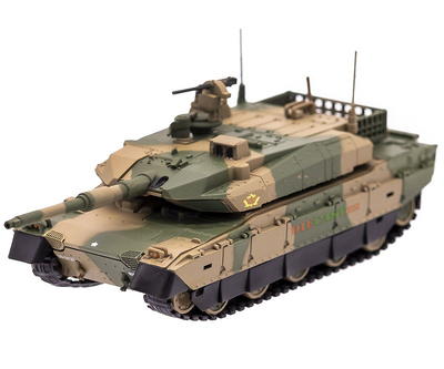 Type 10, 120 mm., JGSDF, 2010-Present, Japan, 1:72, DeAgostini