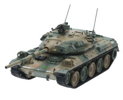 Type 74, Main Combat Tank, JGSDF, Japan, 1975/88, 1:72, DeAgostini