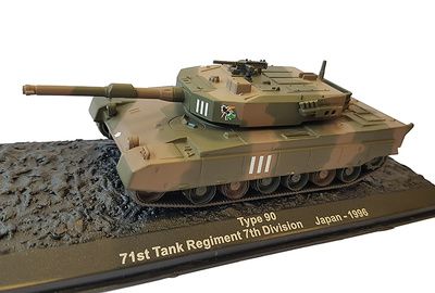 Type 90, 71st Tank Regiment, 71th Division, Japan, 1996,  1:72, Altaya