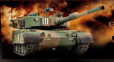 Type 90, Ejército Japonés, 1:24, VS Tank Pro
