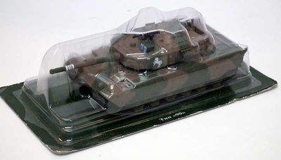 Type 90, Japón, 1:72, DeAgostini