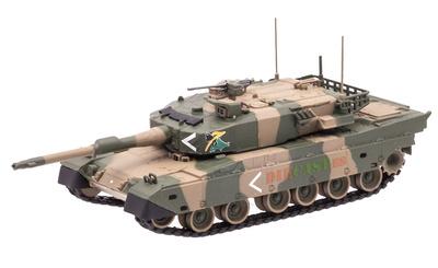 Type 90 Kyū-maru, Main Combat Tank, JGSDF, Japan, 1:72, DeAgostini