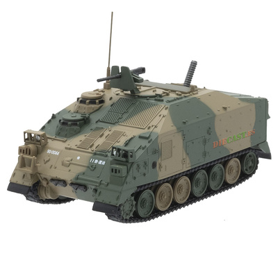 Type 96, Self-propelled Mortar 120 mm., JGSDF, Japan, 1:72, DeAgostini