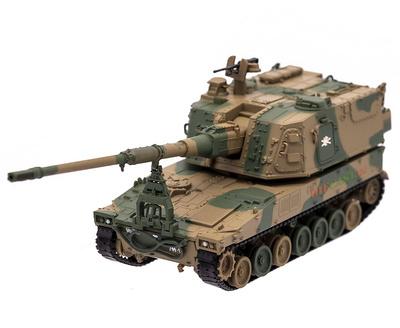Type 99, 155 mm., Obús autopropulsado, JGSDF, 999-Presente, Japón, 1:72, DeAgostini