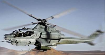U.S. AH-1Z Cobra, Iraq, 2003, 1:72, Forces of Valor