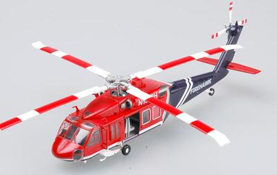 UH-60A Black Hawk Helicopter American Firehawk, 1:72, Easy Model