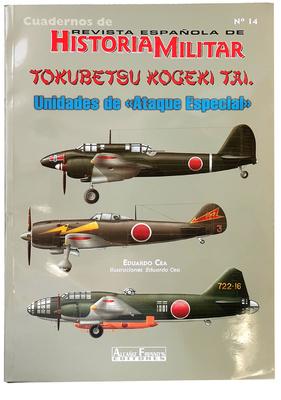 """""""Unidades de Ataque Especial"""" del Ejército Imperial de Japón (Libro)"""