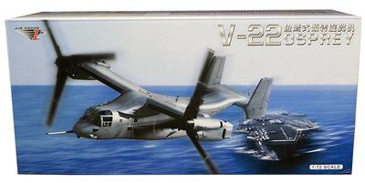 V-22 Osprey Tiltrotor Model (grey), 1:72, Air Force One