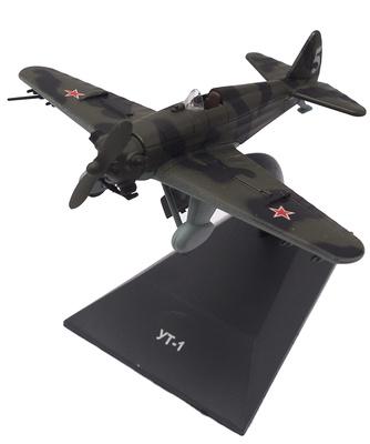 Yakovlev UT-1, 1:100, DeAgostini