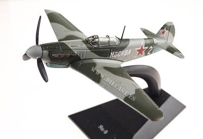Yakovlev Yak-9, 2nd World War, 1:90, DeAgostini