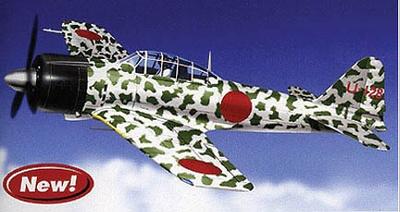 "Zero A6M5 IJN ""1st Kamikaze Unit"", 1:48, Franklin Mint"